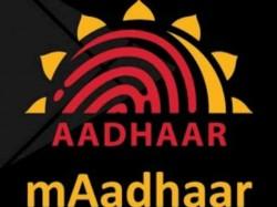 सरकार ने लॉन्च किया mAadhaar ऐप, यहां मिलेगी ऐप से जुड़ी हर जानकारी