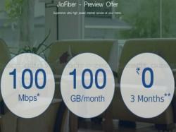 ऑनलाइन लिस्ट हुआ रिलायंस जियोफाइबर प्रीव्यू ऑफर, 100mbps पर 100जीबी डाटा