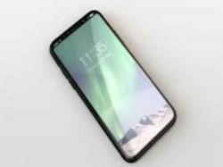 ऐसा है iphone 8 का फाइनल डिजाइन, क्या आपने देखा ?