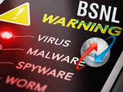 BSNL पर मैलवेयर अटैक, कंपनी ने कहा पासवर्ड बदलें !