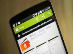 अमेजन ने इंडिया में शुरू किया E-wallet, ऐसे लें 10% कैश बैक