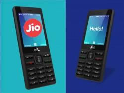 रिलायंस जियो ने शुरू की JioPhone की डिलीवरी