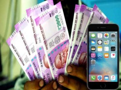 अब मिनटों में कर सकेंगे नकली नोट की पहचान, RBI ने जारी किया शानदार ऐप