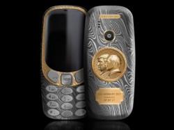 इस नए नोकिया 3310 की कीमत है 1.6 लाख रुपए