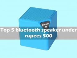 500 रुपए से भी कम में खरीदें वॉटरप्रूफ ब्लूटूथ स्पीकर्स