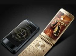ड्युल डिस्प्ले के साथ सैमसंग ने लॉन्च किया फ्लिप स्मार्टफोन