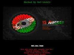 PAKISTAN सरकार की वेबसाइट पर हैक, तिरंगा फहराकर हैकर्स ने दिया ये मैसेज