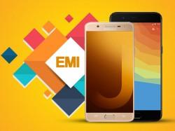 आसान ईएमआई पर खरीदें महंगे स्मार्ट फ़ोन
