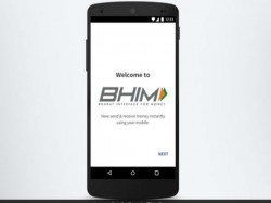 सरकार दे सकती है कैश बैक ऑफर Bhim app कर लो इंस्टॉल