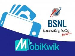 BSNL ने लॉन्च किया मोबाइल वॉलेट, यहां जानिए इसके खास फीचर्स