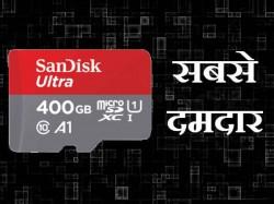लॉन्च हुआ दुनिया का सबसे अधिक मैमोरी वाला MicroSD card
