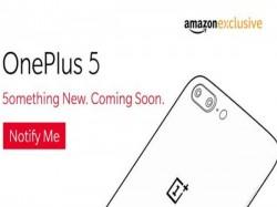 OnePlus 5 का नया कलर वैरिएंट जल्द होगा लॉन्च