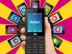 शुरू होने वाली है JioPhone की बुकिंग, नोट कर लें डेट
