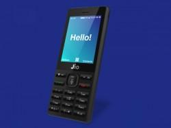 जानिये कैसे करें जियो फ़ोन की ऑफलाइन और ऑफलाइन बुकिंग