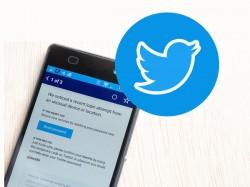 ट्विटर अकाउंट में ब्लू टिक के ये हैं फायदे