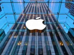 Apple के बारे में ये अमेजिंग फैक्ट्स नहीं जानते होंगे आप