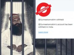 गुरमीत राम रहीम का ट्विटर अकाउंट सस्पेंड, यूजर्स ने दिया ऐसा रिएक्शन