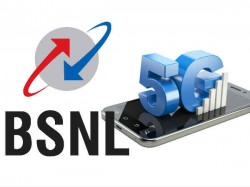 4G के बाद इंडिया में 5G की दस्तक, BSNL करेगी शुरुआत