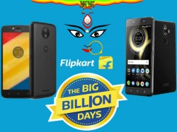 Flipkart Big Billion day sale, जानिए किस स्मार्टफोन पर है कितना ऑफ