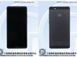 Gionee GN5007 नया फोन हुआ स्पॉट, इसमें है 5000mAh बैटरी