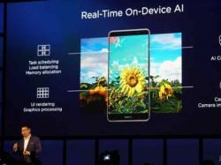हुआवे ने उड़ाई ऐपल खिल्ली,  कहा-अगले महीने देगा iPhone X का जवाब