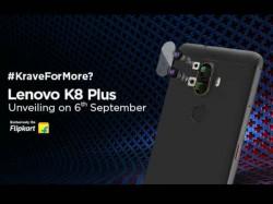 लेनोवो K8 Plus लांच, देखे लाइव इवेंट कवरेज