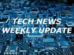 Tech Bulletin: टेक की दुनिया का वीकली अपडेट