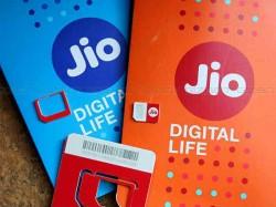 Reliance Jio ने प्रीपेड प्लान की कीमतें बढ़ाईं, जानें नए रेट