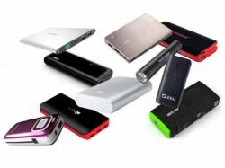20100 mAh बैटरी वाले ये हैं दमदार 5 पावर बैंक, कीमत 1500 रुपए से शुरू