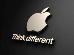 Apple और LG ने मिलाया हाथ, इस तकनीक से लैस होगा अगला आईफोन