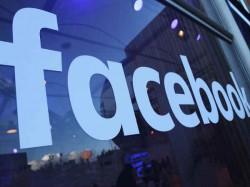 Facebook ने लॉन्च किया एक और चैटिंग ऐप