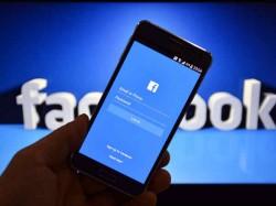 भारतीय महिला ने Facebook पर खोजा बग, ये मिला ईनाम