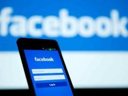 Facebook ऐप पर जल्द मिलेगा