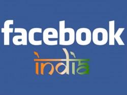 इस भारतीय ने फेसबुक इंडिया से दिया इस्तीफा, ये होंगे नए MD