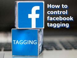 Facebook टैगिंग से हैं परेशान तो ट्राई करें ये ट्रिक