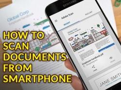 5 स्टेप्स : स्मार्टफोन से स्कैन करें डॉक्यूमेंट