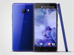 HTC ने 22,991 रु कम की स्मार्टफोन की कीमत, लिमिटेड है ऑफर