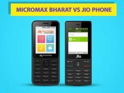 Micromax Bharat 1 vs JioPhone : किसमें कितना है दम!