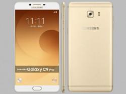 सैमसंग गैलेक्सी सी9 प्रो पर मिल रहा है 7000 रुपए का डिस्काउंट