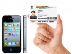 क्रेडिट कार्ड नहीं अब आधार कार्ड से भी खरीद सकेंगे स्मार्टफोन्स