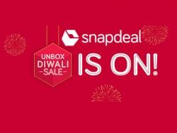 स्नैपडील Unbox Diwali Sale आज से शुरू, इन प्रॉडक्ट पर 40-60% मिलेगा डिस्काउंट