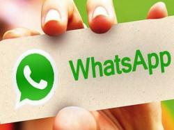 Whatsapp : भेजे मैसेज कर सकेंगे डिलीट, लेकिन सिर्फ 7 मिनट हैं आपके पास