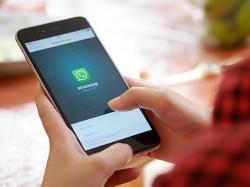 WhatsApp Feature: अब ग्रुप में हो सकेगी वॉयस कॉल और वीडियो कॉल