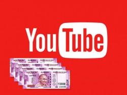 Youtube पर बनाएं अपना चैनल बनाकर घर बैठे कमाएं लाखों रुपए