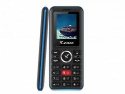 लॉन्च हुआ जिओक्स फीचर फोन, जानें कीमत और स्पेक्स