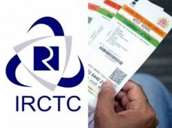 IRCTC अकाउंट के लिए Aadhar होगा जरूरी, ऐसे करें लिंक