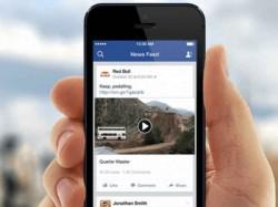 अपने स्मार्टफोन में ऐसे डाउनलोड करें फेसबुक-इंस्टाग्राम के फोटो और वीडियो