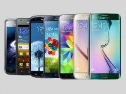 Samsung mobile fest : यहां 5000 रुपए से भी कम में खरीदें गैलेक्सी एस7 स्मार्टफोन