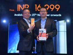 5000mAh बैटरी के साथ Gionee M7 Power भारत में लॉन्च, जानें कीमत और फीचर्स
