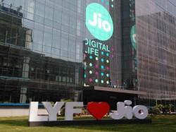 टेलीकॉम के बाद ई-कॉमर्स मार्केट में रिलायंस जियो की एंट्री